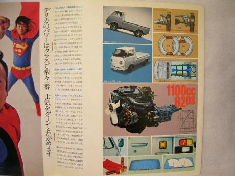 colt-t120-loversbrosurjadult1001100cc